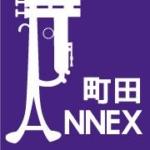 管楽器専門店 – スガナミ楽器町田アネックス